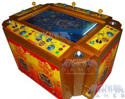 king of treasure 32inch baby arcade machine