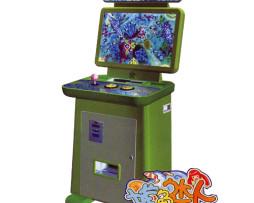 Video Fisher Arcade Machine - Video Redemption