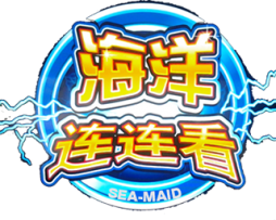 Sea Maid video redemption arcade machine