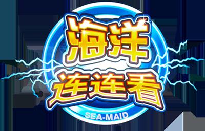 Sea Maid video redemption arcade machine