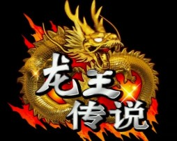 Legend of Dragon King Arcade Gameboard Kit Logo